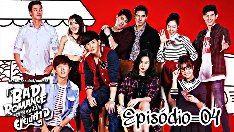 Bad Romance The Series - Episódio 04 (Legendado em PT-BR)