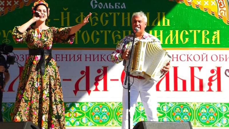 Валерий Сёмин и Марина Селиванова (bk.mirt@mail.ru)