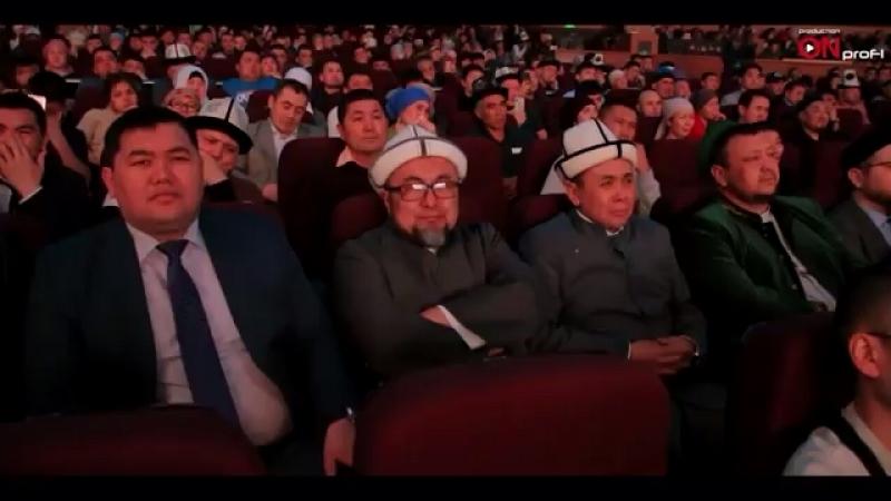 Нашид на Киргизском о Пророке Муха саду салляллаху алейхи уа саллям Маулид Киргизия