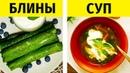 2 БЫСТРЫХ и ЛЁГКИХ рецепта из ШПИНАТА