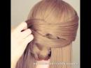 Идеальная причёска для деловой встречи