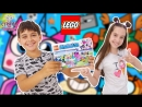 Страна девчонок • ЛЕРА и ЯРИК собирают ЛЕГО: распаковка набора LEGO ЮНИКИТТИ! Часть 3.