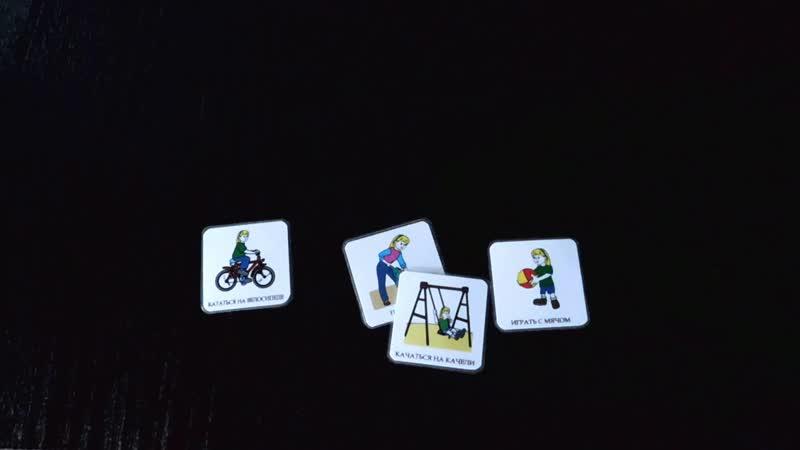набор Карточки пекс для девочек на липучках