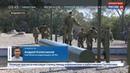 Новости на Россия 24 Под Владивостоком прошло соревнование морских пехотинцев России и КНР