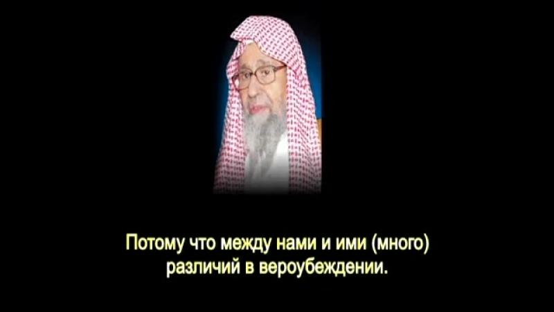 Шейх Аль-Фаузан- Шииты-рафидиты борются против Ислама
