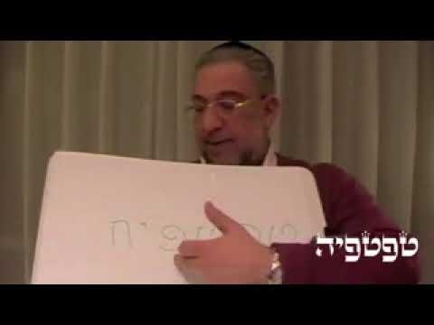 Kabbalah Como se entra en la Matriz Divina para materializar Maestro Albert Gozlan