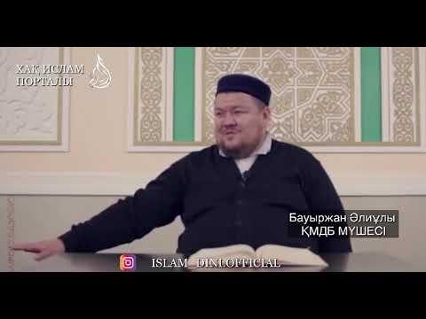 Бауыржан Әлиұлы - Кішкентай баланың жалаңбұт жүруі дұрыс па