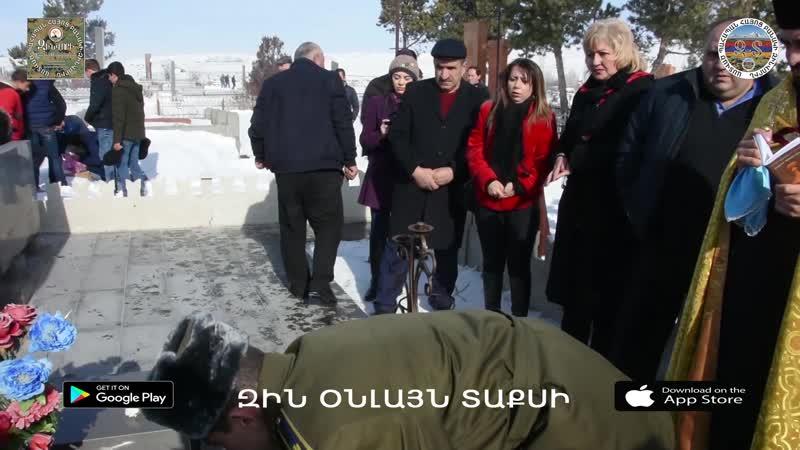 Ռաֆիկ Հակոբյան