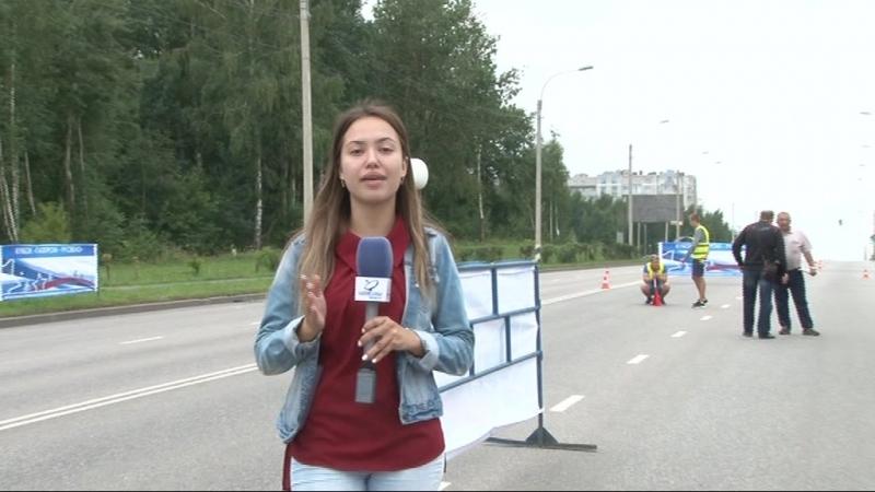В Орле стартовали трехдневные велосоревнования Город первого салюта