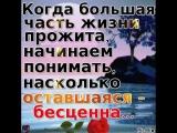 doc416011072_483201346.mp4