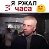 "Видео Трэш 🎥 on Instagram: ""Со Дал 1алаш войл м д1а бадина хьа брат😂😂😂😂"""
