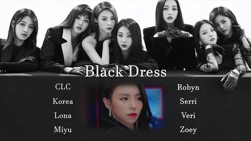 【COLLAB COVER】 CLC (씨엘씨) - Black Dress