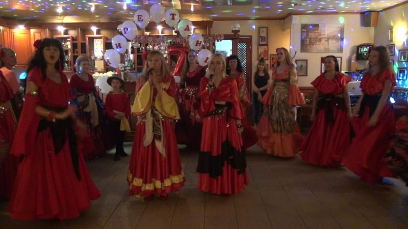Цыганские танцы и песни от ансамбля В Мире Танца 18 09 18 7 лет В Мире Танца концерт