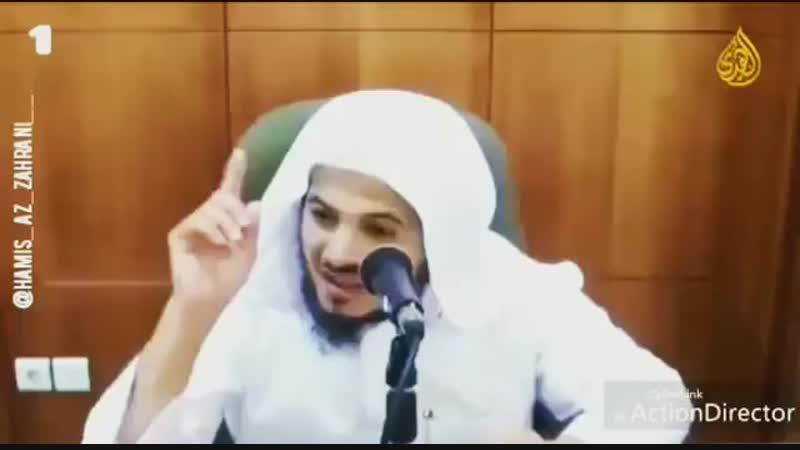 Шейх Хамис аз Захрани стих праведного