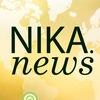Nika-Новости