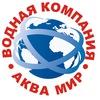 Аква Мир| Вода Таганрог| Доставка воды