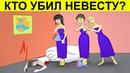 Даже ШЕРЛОК ХОЛМС Не Смог Решить ЭТИ 6 ЗАГАДОК