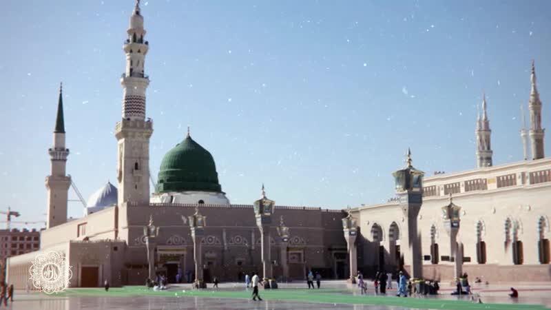 Вместе с Посланником Аллаха (мир Ему и благословение) - Шейх Адам Шахидов