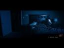 Первая ночь - Дом с паранормальными явлениями 2013 - Момент из фильма