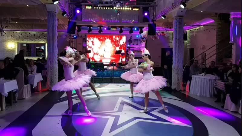Балерины на ваше торжество