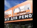 Нашествие пчел на Прииске, Челябинск