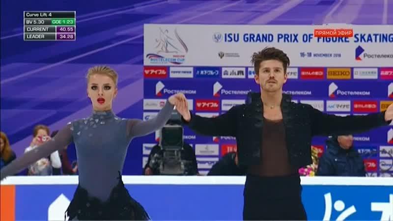 Лучшие на Гран-при в танцах Александра Степанова и Иван Букин - вне конкуренции