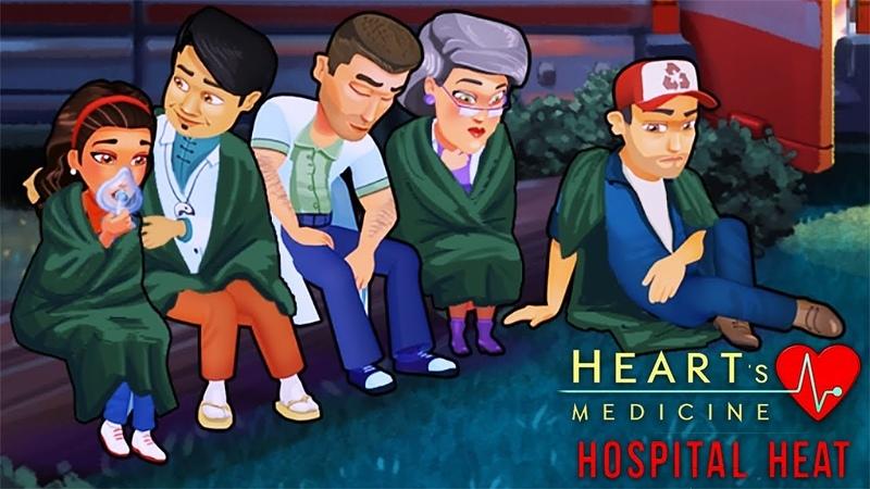 ПОЖАРИЩЕ ► Heart's Medicine Hospital Heat 13