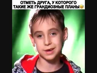Instagram_vidos.top.ru_47243386_1453600594743526_8046658185713815622_n.mp4