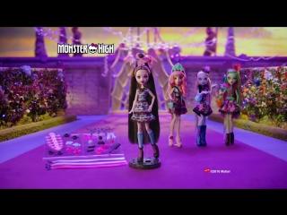 Кукла Дракулаура - Стильные прически Monster High Party Hair Draculaura