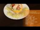 Салат из куриной грудки в оригинальной форме. Кулинары