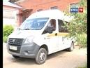 Такси для людей с ограниченными возможностями здоровья. В Ельце реализуется