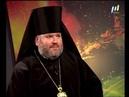 Програма ПЕРСОНА гість Єпископ Митрофан ефір від 16 10 18