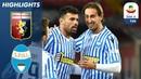 Джено 1-1 СПАЛ ор тча чемпионата Италии Серия А