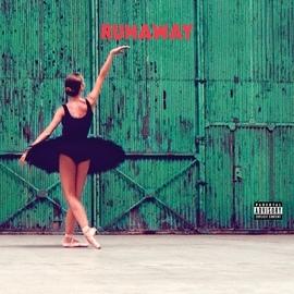 Kanye West альбом Runaway