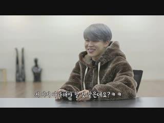 181119 'THE FAN' (BTS Park Jimin version) preview @ SBS