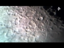 Тайны Чапман Тёмная сторона Луны