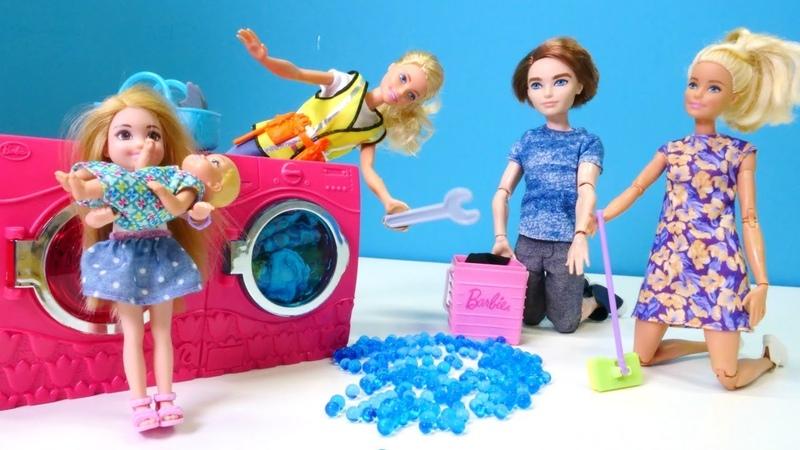 Barbie ailesinin çamaşır makinesi bozuluyor. Evcilik oyunu