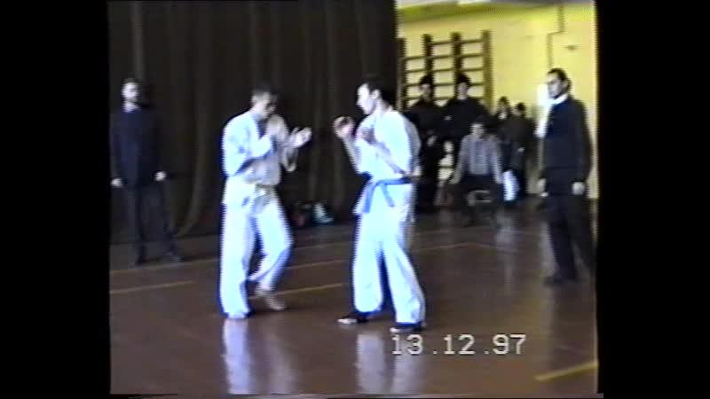 Кубок Волгограда 13.12.1997 г.