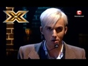 Tom Odell - Сan't pretend (cover version) - The X Factor - TOP 100