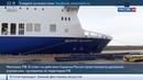Новости на Россия 24 Минтранс заступился за российских дальнобойщиков