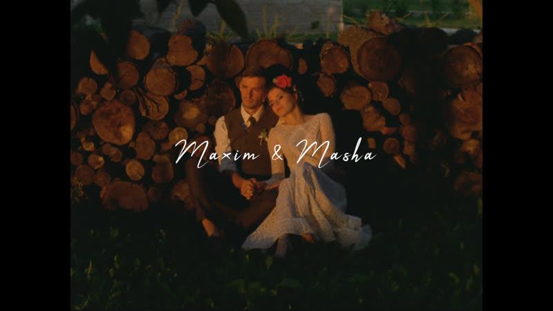 Максим Маша | Свадьба, снятая на 16мм киноплёнку