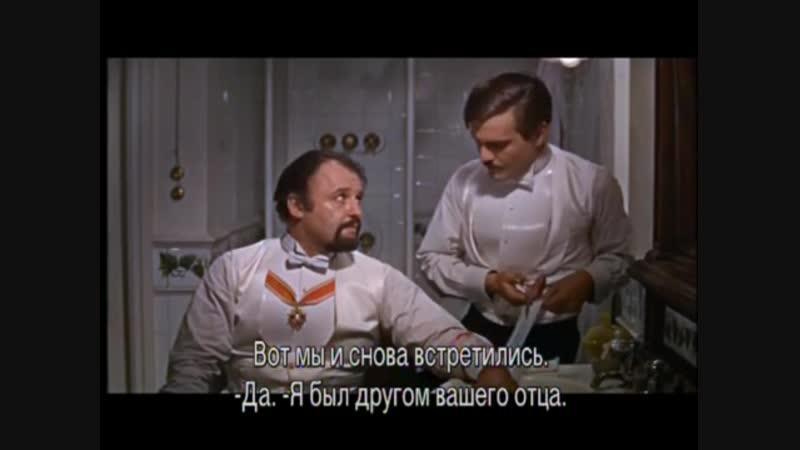 Доктор Живаго (Борис Пастернак)субтитры