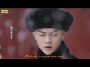 клип Story of Yanxi Palace 2