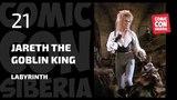 Comic Con Siberia 2018 LIVE - Jareth The Goblin King (Labyrinth)