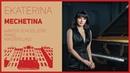 Piano / Masterclass / E.Mechetina | Фортепиано / Мастер-класс / Е.В. Мечетина | 1/4
