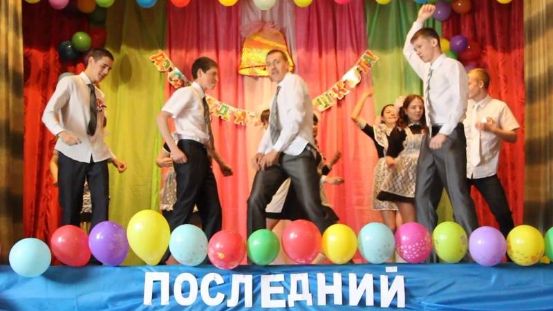 Самый зажигательный танец на Последний звонок. зал ликует)