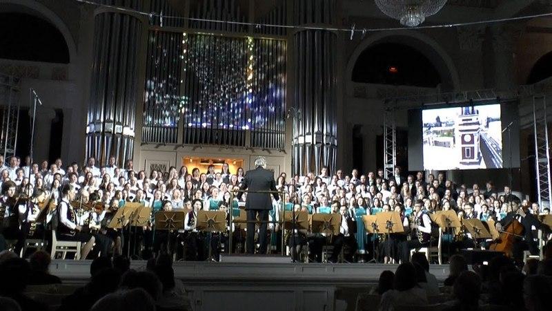 Юбилейный концерт в честь 100 летия Музыкальной школы им Н А Римского Корсакова 2 е отделение