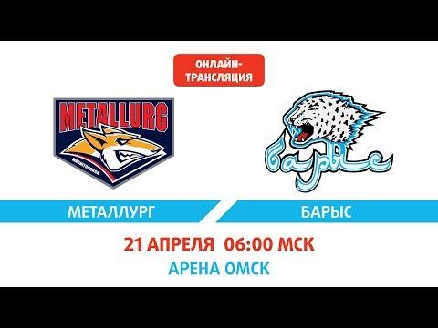 XII Кубок Газпром нефти. Металлург - Барыс 2:3