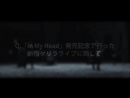 CNBLUE 初ベストアルバムBEST of CNBLUE OUR BOOK収録曲についてジョンヒョンミンヒョクジョンシンが語るスペシャルビデオコメンタリーを8 29まで毎日公開