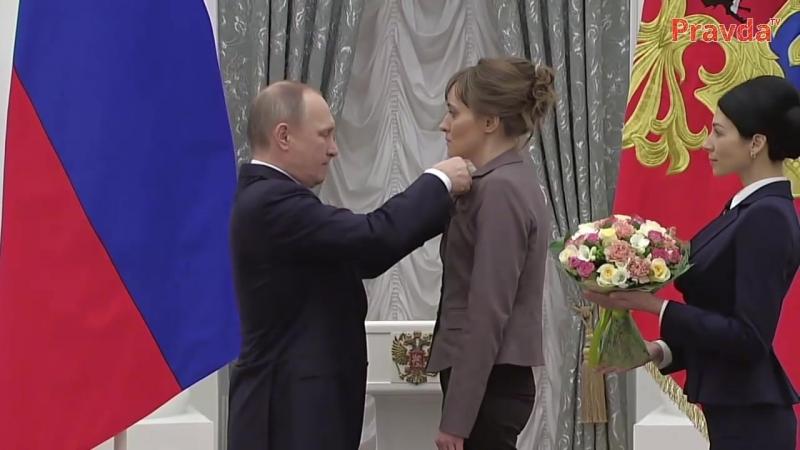 Как Путин кандидата наук напугал